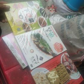 大厨家常菜-年年有鱼  下饭菜 :炒饭 煲仔饭 盖浇饭(DVD 水晶版)三本合售