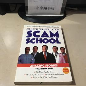 Chuck Whitlocks Scam School  查惠特洛克的诈骗学校