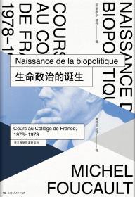 生命政治的诞生:法兰西学院课程系列:1978-1979