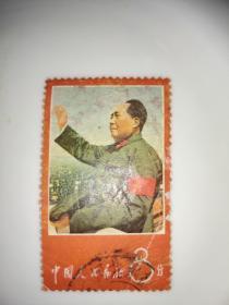 文革  老邮票