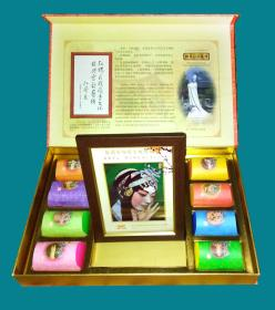 梅兰芳代表作生死恨摆件 含泰州产嵌桃麻糕原大、小包装   8个小包装上分别印梅兰芳8个代表剧目