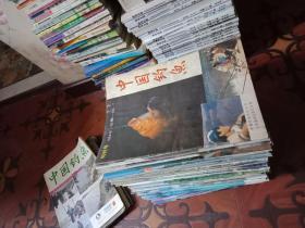 中国钓鱼1984年(创刊号)至2004年共85本不重复【含包装重约25斤,包邮:普包】