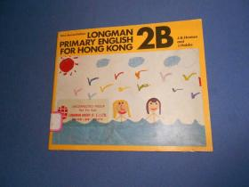 LONGMAN PRIMARY ENGLISH FOR HONG KONG-2B