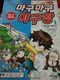 韩文:见图