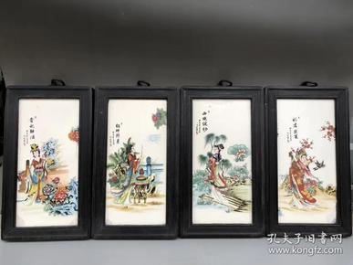瓷板畫四大美女,高28寬16 。
