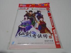 游戏光盘:仙剑奇侠传 四  简体中文版(2张DVD)