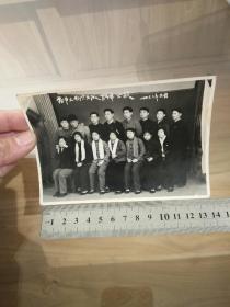 1963春节文艺突击队合影