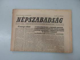 外文报 NÉPSZABADSÁG 1958年4月27日 4开16版