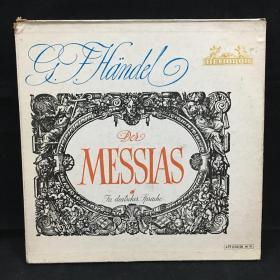 古典音乐黑胶唱片:一盒三张全,《亨德尔:弥赛亚》 GEORG FRIEDRICH HÄNDEL:Der Messias 七八十年出版 大33转  品好