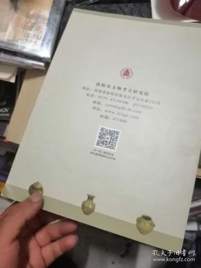 佛教学报2,3,4,6-8,10-20   16本合售 馆藏