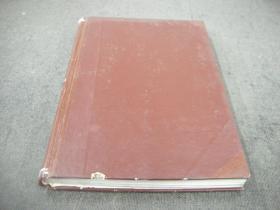 国家级馆藏书;1982年精装1-4合订本《云南植物研究》
