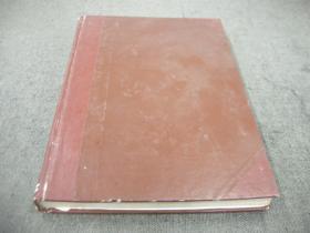 国家级馆藏书;1983年精装1-4合订本《云南植物研究》