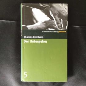 [德文原版] 伯恩哈德:失败者  Der Untergeher