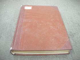 国家级馆藏书;1974-76年精装1-4合订本《南京大学地理系--地理科技资料》
