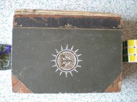 佛教大辞典 第一卷  大正三年 富山房 一版一印 初版发行.      国内包邮挂.........