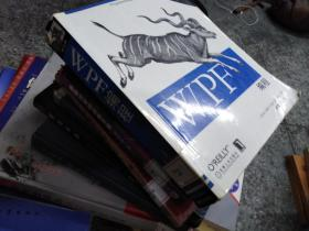WPF编程 第二版 (中文版)