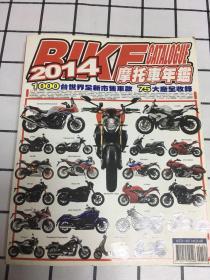 2014摩托车年鉴