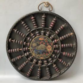 木胎漆器精打细算木头珠子圆算盘,圆算盘