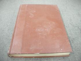 国家级馆藏书;1973年精装1-4合订本《国外信息显示》