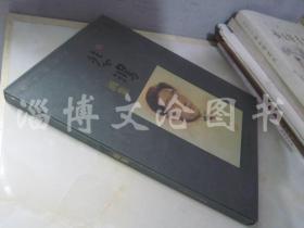 悲鸿画集(纪念徐悲鸿一百周年诞辰)8开平装带外盒  徐悲鸿画集