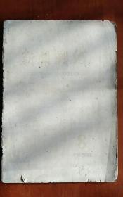 新闻战线1958.8