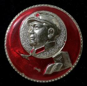 毛主席像章(七机部无产阶级革命派)