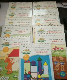 逻辑狗 儿童思维升级训练系统 适用7岁以上 (全11册)