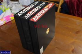 日本摄影作品年鉴  AMATERAS  VOL.12,13,14 2009年 2010年 2011年 3册合售  日本芸术出版社 收集了年度上百位日本摄影师的作品  厚重!单册约543页 包邮