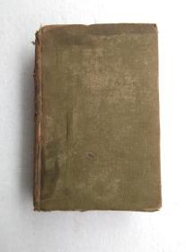 GREAT SHORT BIOGRAPHIES OF MODERN TIMES  伟大的短篇传记小说 精装本 蒋相泽教授藏书 有钤印签名 1932年出版