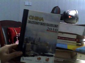 中国事实与数字2010英文版无光盘