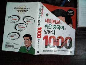 外文书- 1000