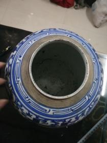 双喜罐子一个