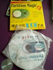 魔术师7.0(光碟一张)