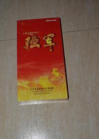 CCTV八集大型纪录片:强军(8片装DVD)(全新原塑封)