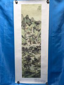 万壑争流图轴(明)文征明 Wan Haos battle graph axis (Ming) Wen Yuming