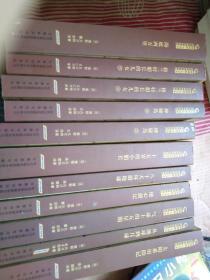 凡尔纳科幻经典   全11册