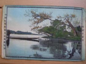 西湖小瀛洲