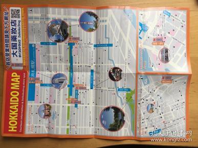 北海道地图 hokkaido Map  日语版