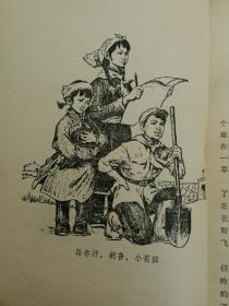马背上的孩子