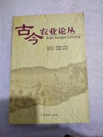 江门城市综合竞争力研究