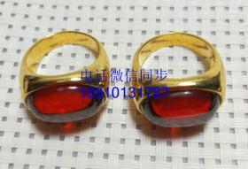 金镶红宝石戒指一个200