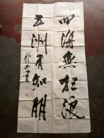 深圳著名书法家蔡名宏书法作品一幅   卖家保真