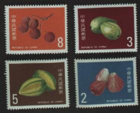 台湾邮政用品、邮票、台湾植物、水果一套4全,品好,优惠售