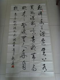 郭万山:书法:韦应物诗一首(带信封)