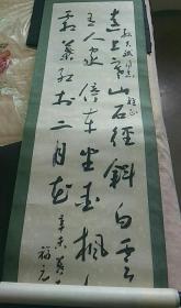 一级书法家,书协主席赵福元先生早期书法,