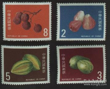 台湾邮政用品、邮票、台湾植物、水果,2元下部脏、发黄,余品好