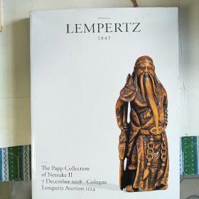 LEMPERTZ  1845