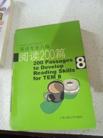 英语专业八级阅读200篇