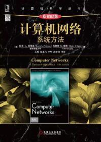 计算机科学丛书·计算机网络:系统方法(原书第5版)