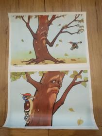 啄木鸟医生——基础训练3(二、四)(六年制小学课本语文第三册教学图片(上)15(11、12))